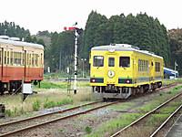 Isumi350_20131110_09