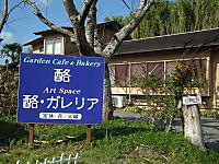 Yorokeikoku20131117_21