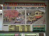 Yorokeikoku20131117_23