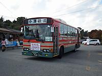 Kominato_bus20131117_32