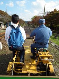 Yorokeikoku20131117_31
