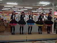 Boso_musume20131124_03