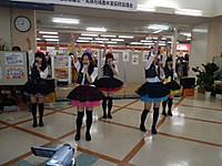 Boso_musume20131124_06