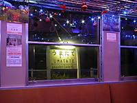 Irumi20131124_09