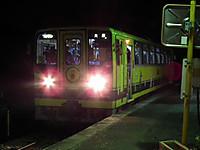 Isumi200_20131126_04