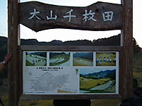 Tanada20131201_07