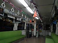 Isumi200_20131204_04