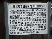 Otaki_yakui20131206_03