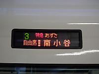 Tachikawa20131207_03
