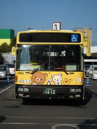 Tachikawa20131207_11