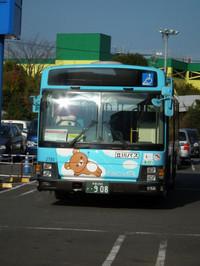 Tachikawa20131207_12