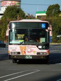 Tachikawa20131207_13