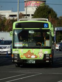Tachikawa20131207_14
