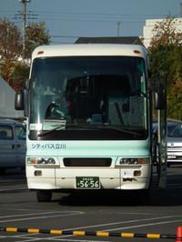 Tachikawa20131207_15
