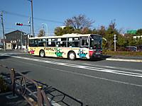 Tachikawa20131207_32