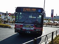 Tachikawa20131207_33