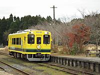 Isumi300_20131208_02