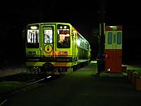 Isumi200_20131208_38