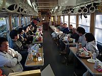 Isumi_rail20131208_34_3