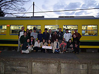 Isumi_rail20131208_35