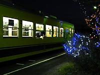 Isumi_rail20131208_36