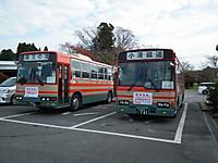 Kominato_bus20131208_26