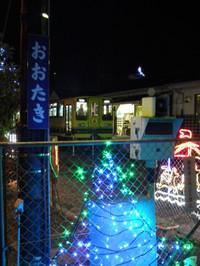 Isumi200_20131209_03