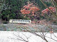 Isumi200_20131213_01