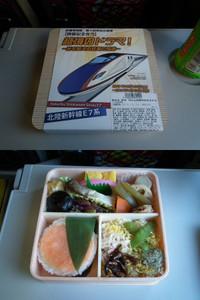 Jr_tokyo20131214_02