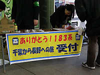 Sayonara183_20131215_01