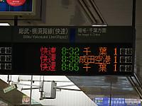 Sayonara183_20131215_02