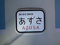 Sayonara183_20131215_29