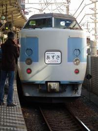Sayonara183_20131215_30