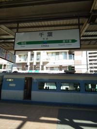 Sayonara183_20131215_31