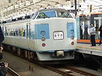 Sayonara183_20131215_42