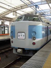 Sayonara183_20131215_43