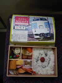 Sayonara183_20131215_45