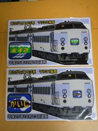 Sayonara183_20131215_46