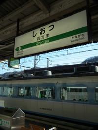 Sayonara183_20131215_49