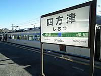 Sayonara183_20131215_50