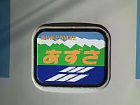 Sayonara183_20131215_52