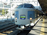 Sayonara183_20131215_62