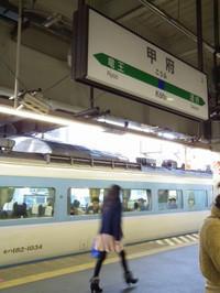 Sayonara183_20131215_63