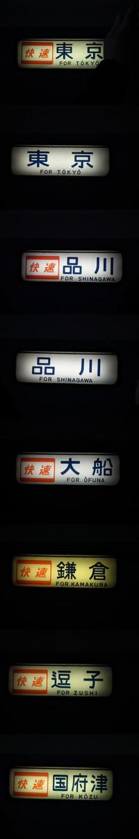 Sayonara183_20131215_72