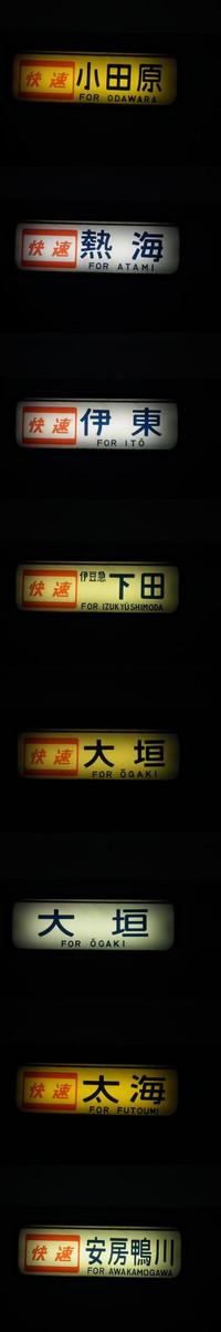 Sayonara183_20131215_73