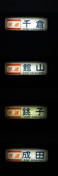 Sayonara183_20131215_74