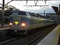 Sayonara183_20131215_78