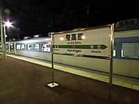Sayonara183_20131215_82