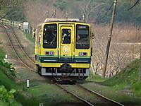 Isumi200_20131217_02