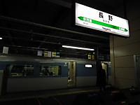 Sayonara183_20131215_102